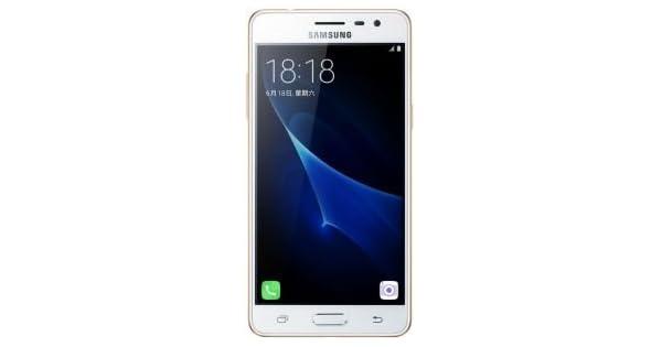 Samsung Galaxy J3 Pro Dual SIM - 16 GB, 4G LTE, Gold: Amazon com