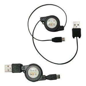 Newyorkcellphone Retractable USB Data Cable Charger for Palm Pre, Pre Plus, Pixi, Pixi - Pre Cable Usb Palm