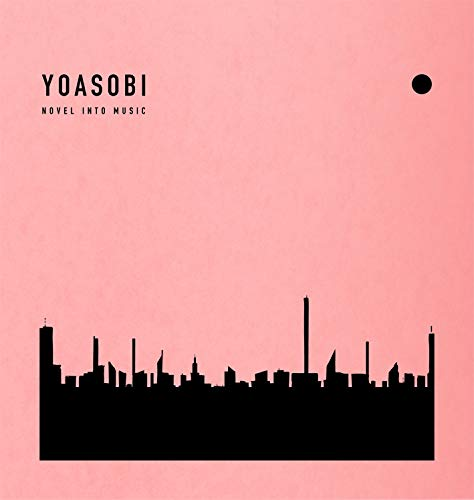[2021년 1월 6일 발매 예정] YOASOBI - THE BOOK(완전 생산 한정반)(특제 바인더용 오리지날 인덱스포함)