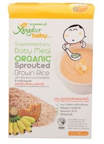 Baby Meal Organic Sprouted Brown Rice with Banana and Pumkin