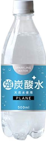 【24本入1ケース 合計24本】 強炭酸水 ペットボトル 500ml