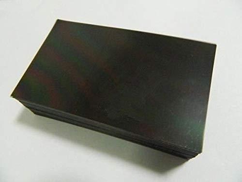 (FidgetFidget LCD Display Polarizer Film Sheet 2PCS E120)