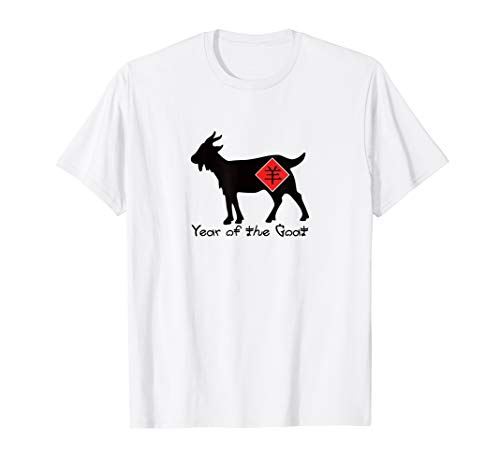 Year of The Goat Lamb Sheep! Chinese Lunar New Years T-Shirt ()