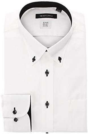 (ザ・スーツカンパニー) SUPER EASY CARE/ボタンダウンカラードレスシャツ 無地 〔EC・BASIC〕 ホワイト