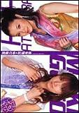 後藤真希&松浦亜弥in Hello!Project 2006 Winter