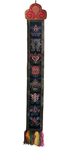 Handmade Tibetan Brocade Hanging Auspicious product image