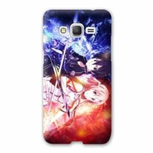 case carcasa Samsung Galaxy Grand Prime Sword Art Online SAO ...