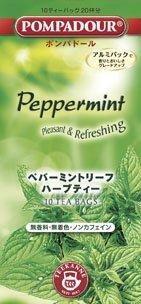 (Pompadour Peppermint leaf (2.25gX10TB) X12 boxes)