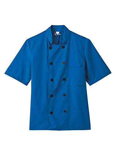 Five Star Chef Apparel 18025 Unisex Short Sleeve Chef Coat Royal 2XL ()