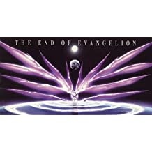 The End of Evangelion: Thanatos - If I Can't Be Yours [CD Single, Japanese Import]