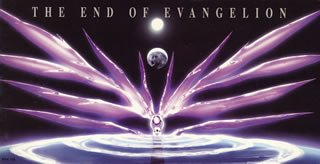 Amazon | The End of Evangelion...