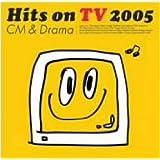 ヒッツ・オンTV2005 CM&Drama