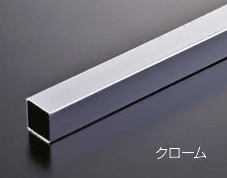 e-kanamono 組立パイプシステム UPS-19S 19mm角ユニット パイプ L900mm(実寸881mm) クロームメッキ