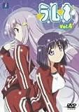 ラムネ Vol.4 [DVD]
