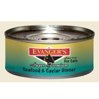 Case Caviar - 2