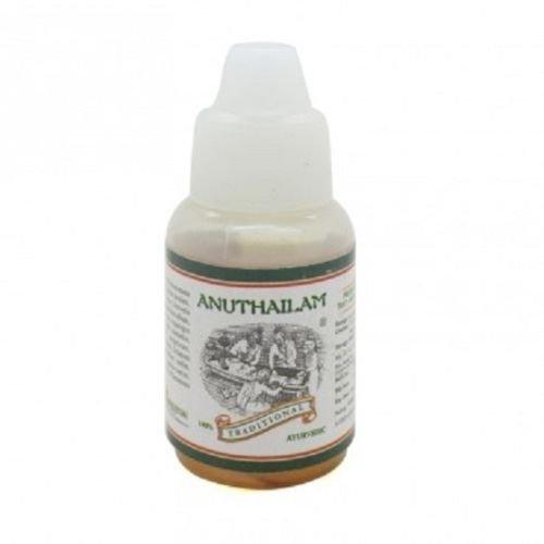 Kairali Ayurveda Anu Thailam (10 Ml) - Ayurvedic Nasya Oil For Sinus Relief