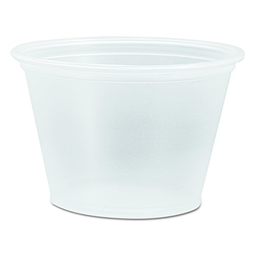 Dart 250PC 2 .5 oz Clear PP Portion Container (Case of 2500)
