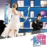[DVD]不良カップル 韓国ドラマOST (SBS)(韓国盤)