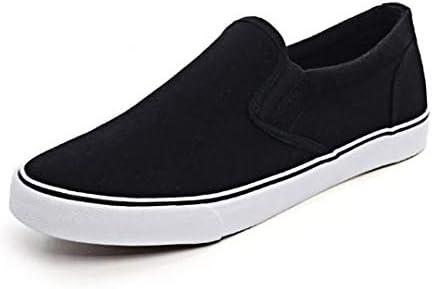 スリッポン スリッポンシューズ スニーカー メンズ 靴 シューズ 【1688】 全3色 ブラック ホワイト ブラック×ホワイト ネイビー 黒 白 紺 青