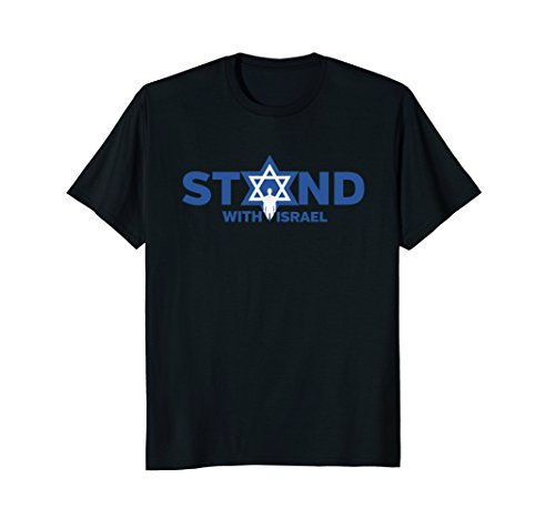 Mens I Stand With Israel T-Shirt - Star Of David Jewish Support Large Black