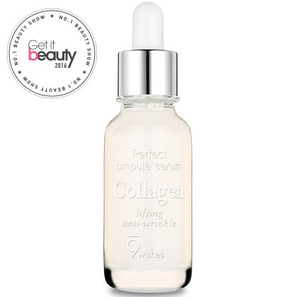 [9wishes] Perfect Ampule Serum #Collagen 25ml