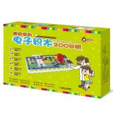 2008 super fun electronic building blocks to fight(Chinese Edition) PDF