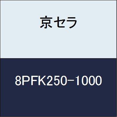 京セラ 切削工具 エンドミル 8PFK250-1000  B079YCLJ55