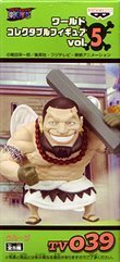 ONE PIECE (One Piece) Sectional World Collectable Figure vol.5 [Uruji TV039] (japan import)