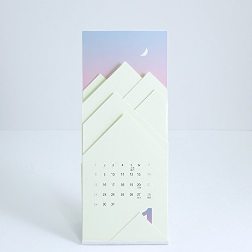 2017-desk-calendar-with-stand-the-disappearing-snowy-mountain-mini-modern-desk-calendar-for-girl-12-