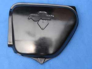 Honda CB750 K1-K6 Side Cover - Left