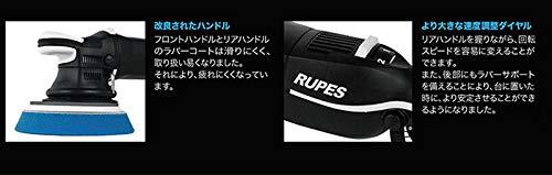 Rupes LHR15 III Black Random Orbital Polisher (Mark 3 Bigfoot)