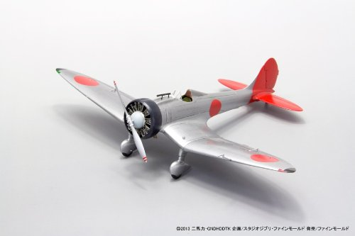 "Fine Molds ""Tachinu Wind"" Series Pause Tanza Fighter 1/48 (Fg7) Fine Molds Japan Import Plastic"