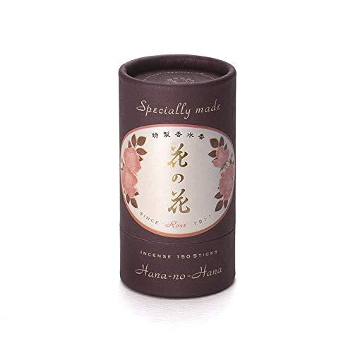 aroma fusion incense - 6