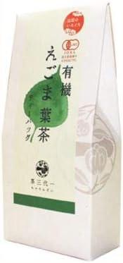 出雲のいろどり 有機えごま葉茶 2g×4P×9 ティーバッグ 茶三代一 健康茶 無添加 無農薬 オーガニック
