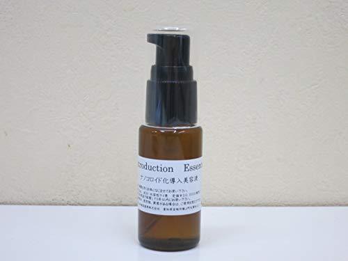 ナノコロイド化導入美容液30 B07JF8ZJD4
