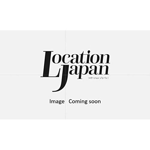 ロケーションジャパン 2021年 6月号 表紙画像