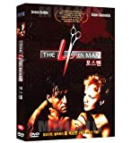 The 4th Man (1983) UK Region 2 compatible ALL REGION DVD a.k.a. The Fourth Man / De Vierde Man