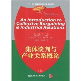 Introduction to collective bargaining and industrial relations (4th Edition) (An Introduction To Collective Bargaining And Industrial Relations)