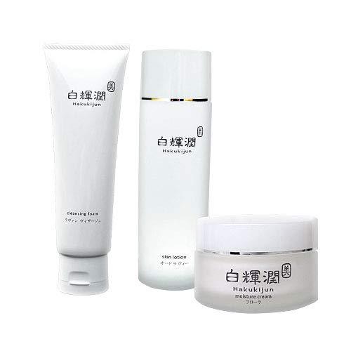 【白輝潤ルポーブラン】 肌質改善3点セット -Hakukiun le peau blanc (ハクキジュン ルポーブラン)- B00FLM1GRS