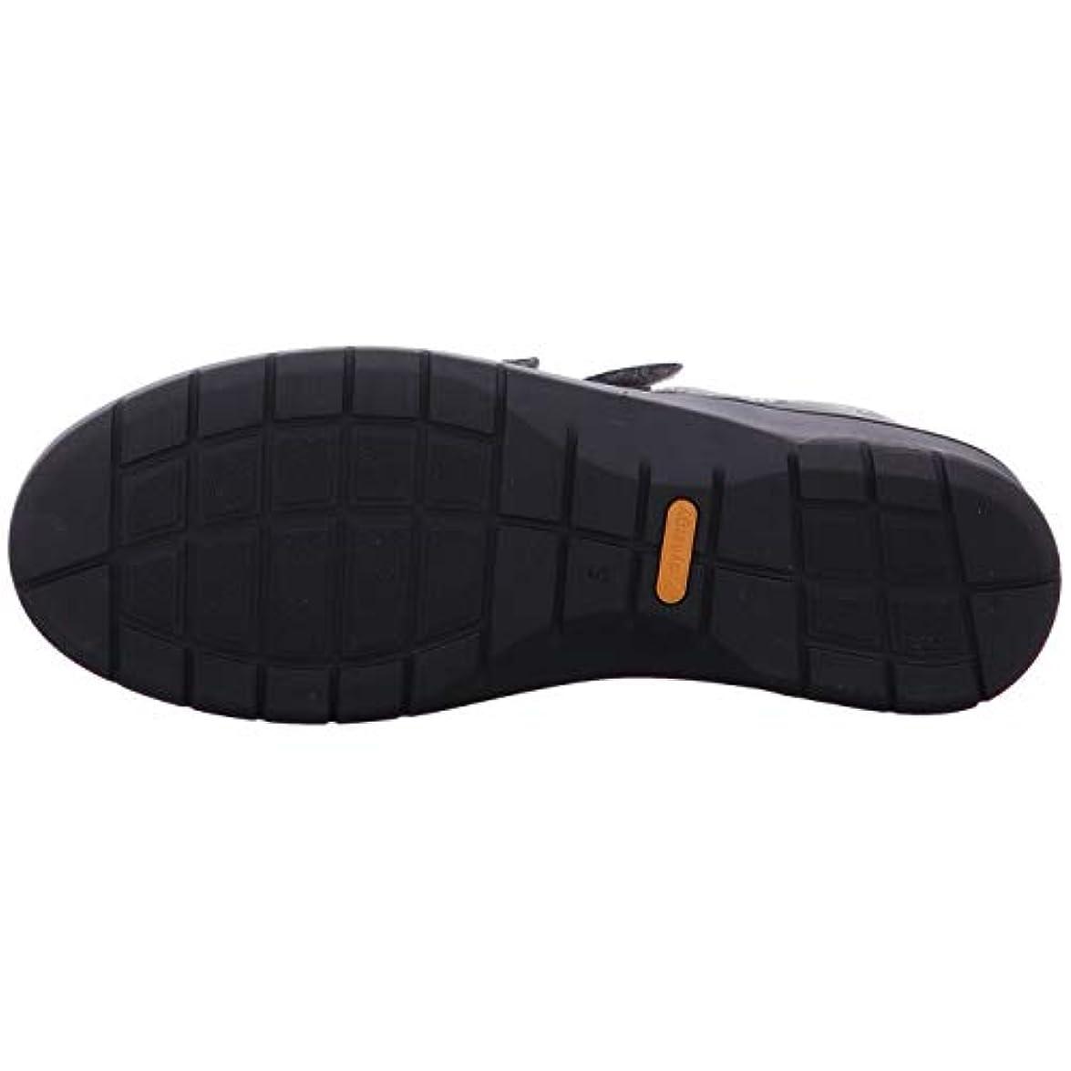 Ara Calzature Sneakers 12-41040-05