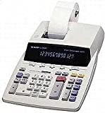 SHREL2630PIII - Sharp EL2630PIII Microban Print Display Calculator