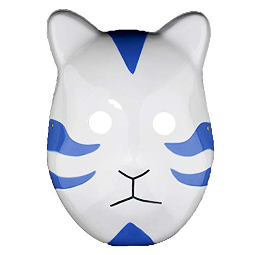 Raleighsee Naruto Shippuuden Cosplay Mask Wood Leaf Fox Cat Face Environmentally Friendly PVC mask Masquerade COS Props(BL)