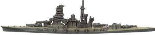 Axis and Allies Miniatures: Kongo # 57 - War at Sea (Axis And Allies War At Sea Strategy)