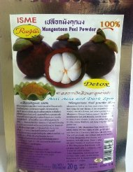 magosteen-peel-powder-detox-100-anti-acne-dark-spot-20-grams