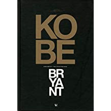 Kobe Bryant 24: The collector book