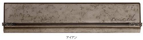 【ディーズガーデンポスト ウォールインタイプ】ノーブルF アイアン   B002Z6NKJA