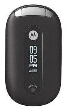 amazon com motorola pebl u6 unlocked phone with camera and rh amazon com Motorola PEBL Motorola B3