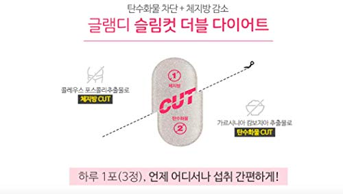 GLAM.D Slim Cut Double Diet 700mg X 45capsule (31.5g)/Import from Korea/for Weight Loss and Healthy Diet by GLAM.D (Image #3)