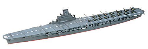 1/700 Japanese Aircraft Carrier Taihou
