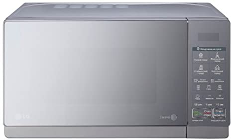 LG MH6043HAR Encimera - Microondas (Encimera, Microondas con grill ...